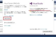 visual studio 2015 有効期限切れ