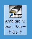 アマレコTV