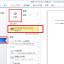 pdf 変換 Windows10