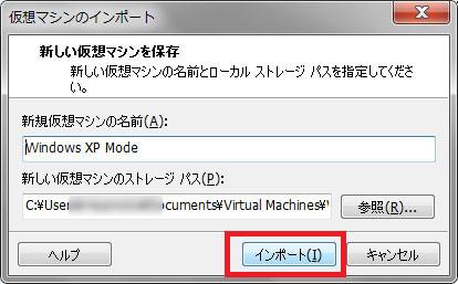 vmware_xpmode2