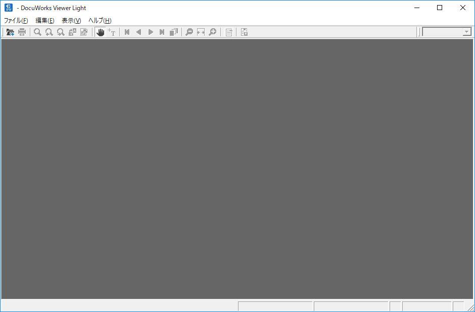 ファイル 拡張子 xdw 開く 見る