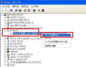 eng_keyboard001