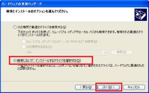 eng_keyboard003