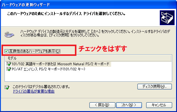 eng_keyboard004