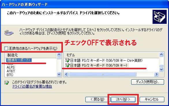eng_keyboard005