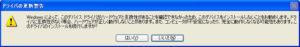 eng_keyboard006