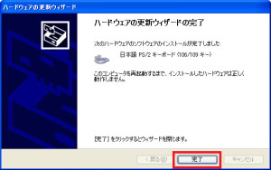 eng_keyboard007