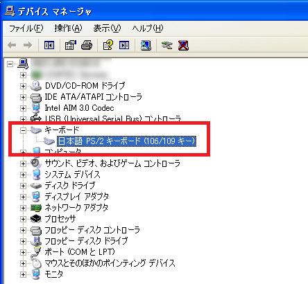 eng_keyboard008