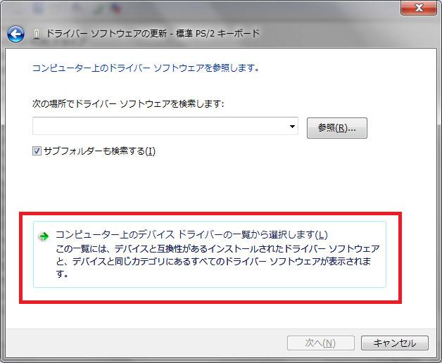 eng_keyboard101