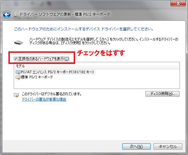 eng_keyboard102