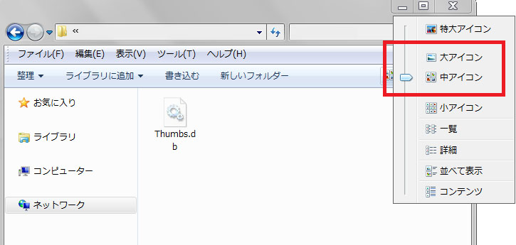 thumbs_db002
