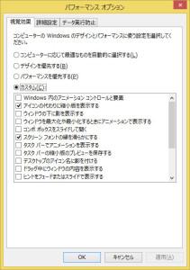 Aspire E3-112-F14C_008