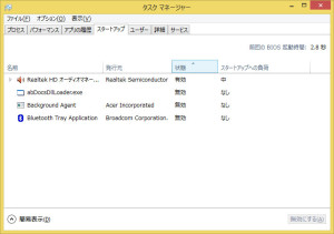 Aspire E3-112-F14C_009