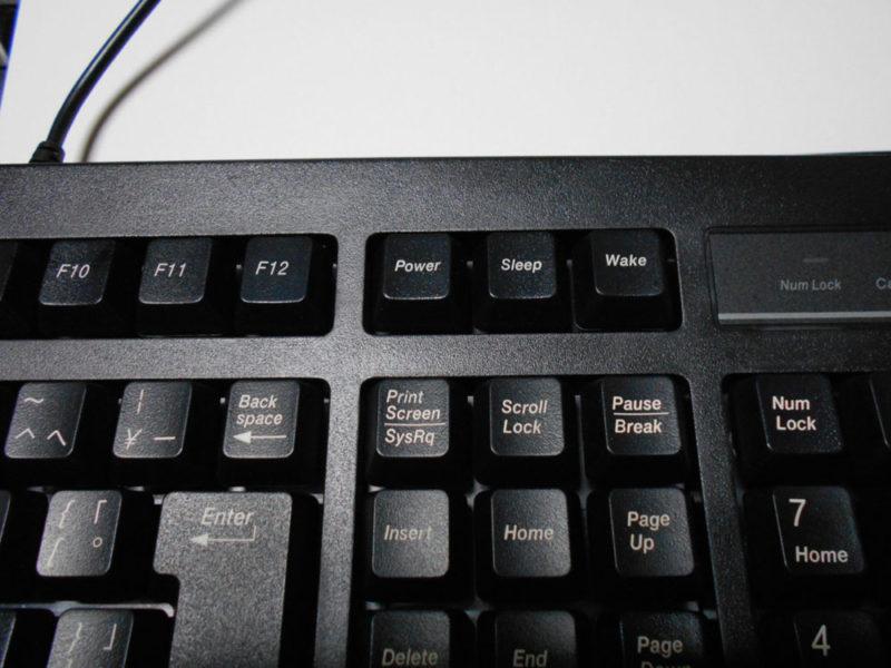 キーボード Powerキー 無効
