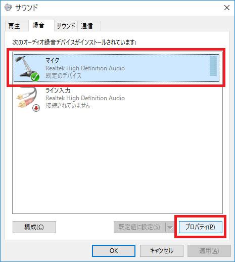 アマレコTV プレイ動画 設定