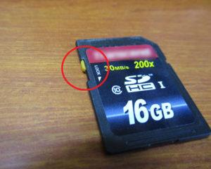 SDカード ファイル 削除できない