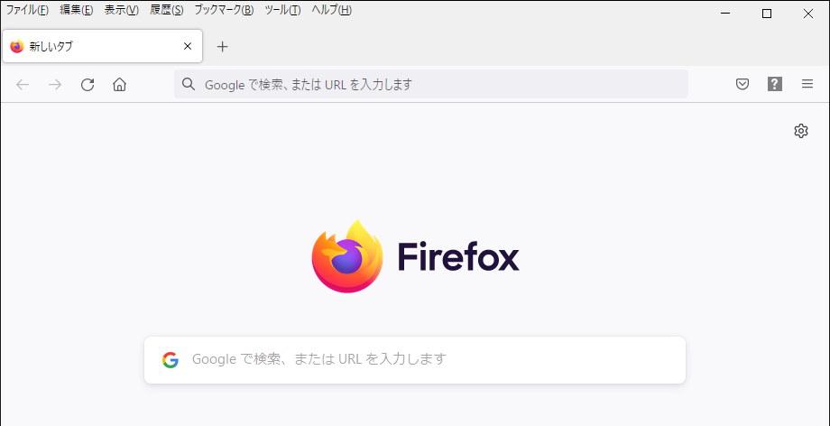 ブラウザー Firefox メニュー 表示