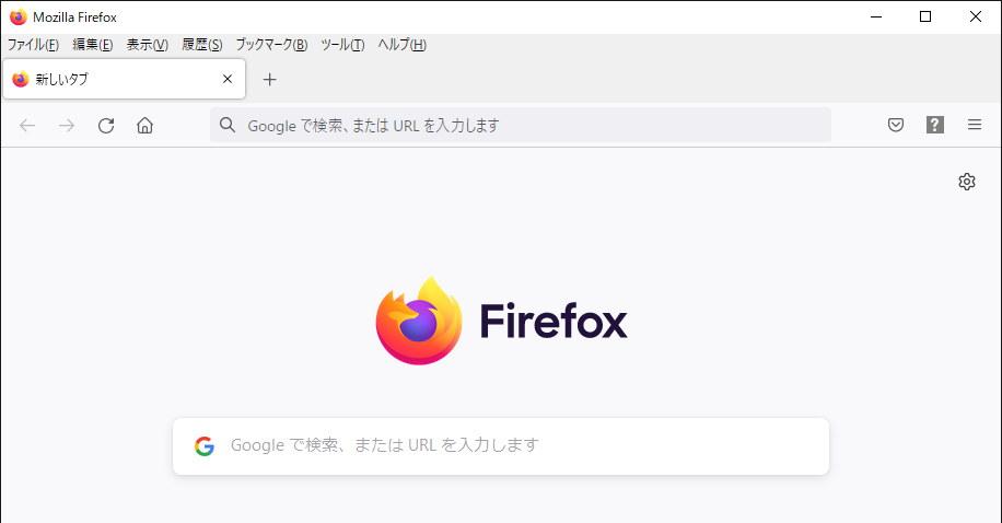 ブラウザー Firefox タイトルバー 表示