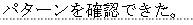 pdf ファイルで薄い文字を濃く