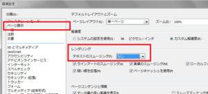 pdf_moji_koku003