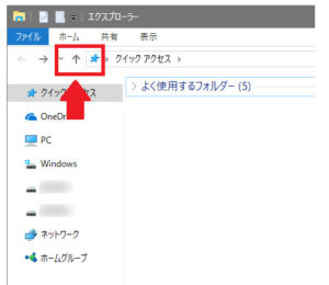 Windows10 コントロールパネル 表示