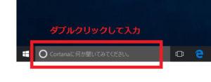 Windows10 CPU コア数 スレッド数 確認