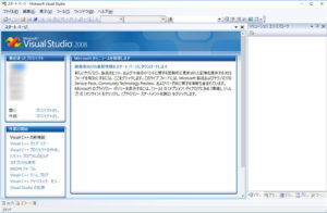 Windows10 Visual Studio 2008
