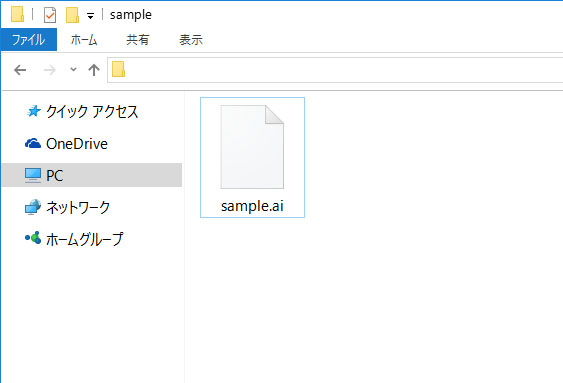 ファイル 拡張子 ai 開く