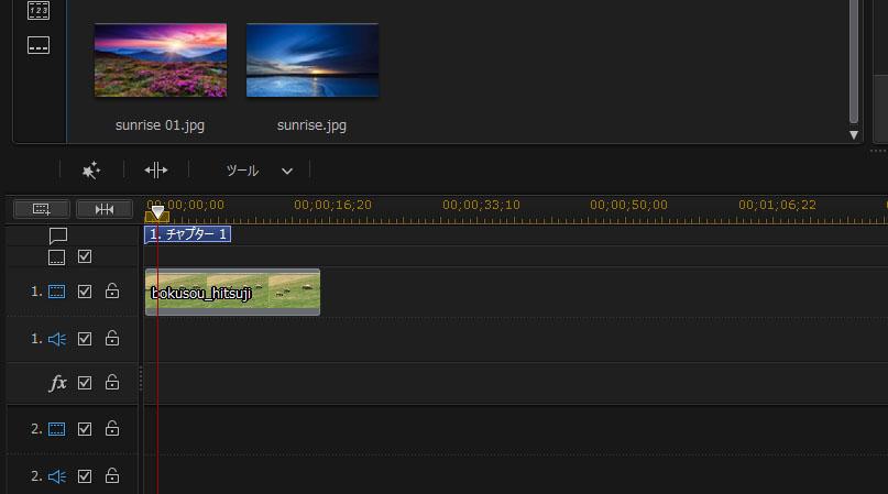PowerDirectorで動画全体の表示でタイムライン拡大