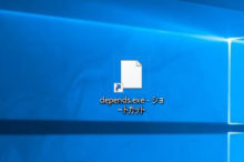 Windows10 白くなったショートカットアイコンを戻すやり方
