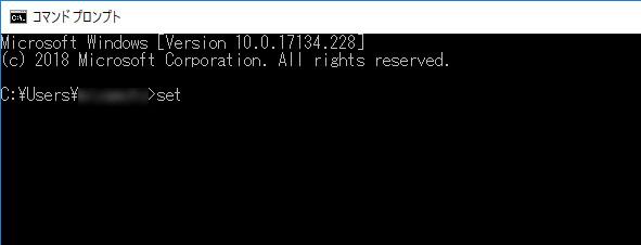 Windows10で環境変数を確認