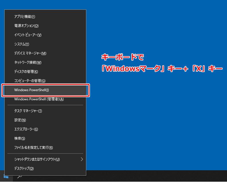 Windows10 PowerShell 環境変数 一覧 表示 確認 コマンド