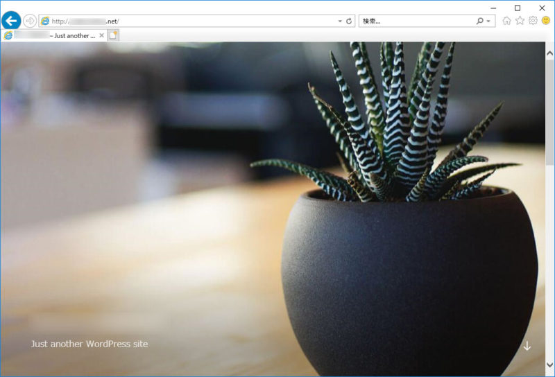 Windows10 WordPress ブログ ページ 403