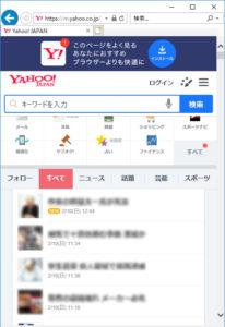 IE ユーザーエージェント 変更 スマホサイト 画面 表示