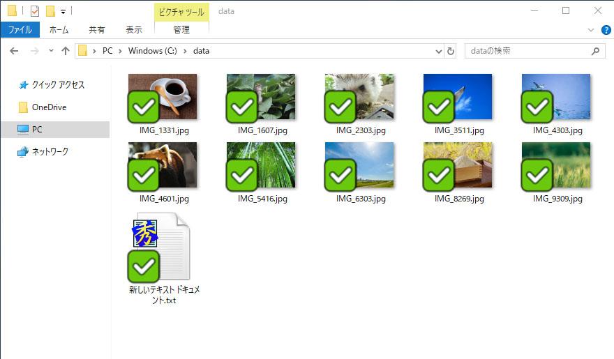 パソコン Windows10 ファイル アイコン 左下 緑 レ マーク 非表示