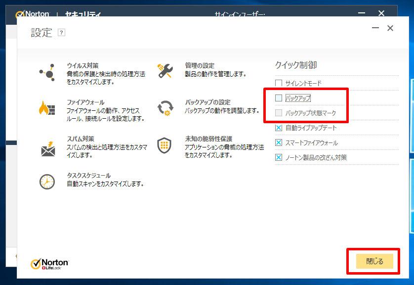 パソコン Windows10 ファイル アイコン 左下 青 >> 緑 レ グレー / マーク 非表示