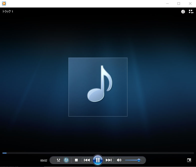 パソコン Windows10 Windows Media Player