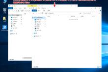 Windows10 画面 ウィンドウ 境界 色 変更 設定
