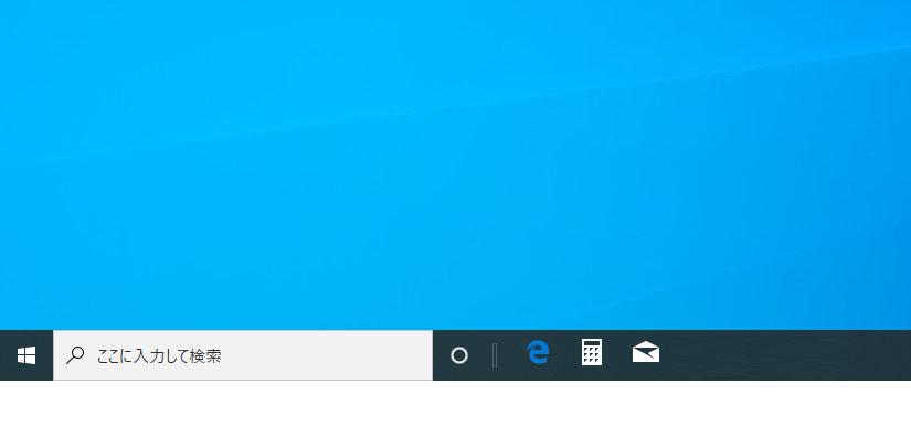 Windows10 タスクバー 検索 検索ボックス ショートカット