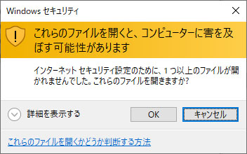 Windows 共有フォルダ コピー Windows セキュリティ 表示 非表示