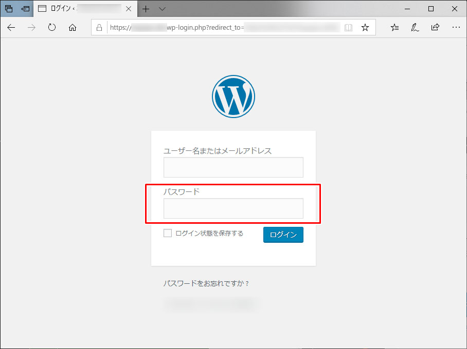 WordPress ワードプレス ログイン パスワード 変更
