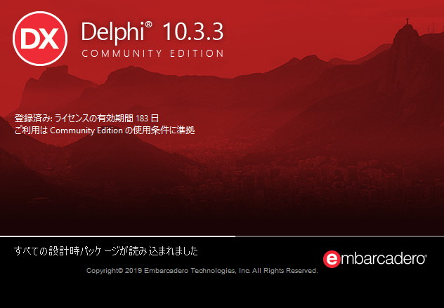 Delphi Community Edition Delphi10.3