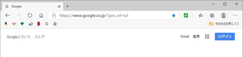 Microsoft Edge お気に入りバー アイコンのみ 表示