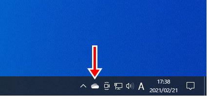 Windows10 OneDrive 無効 解除 設定 使用しない