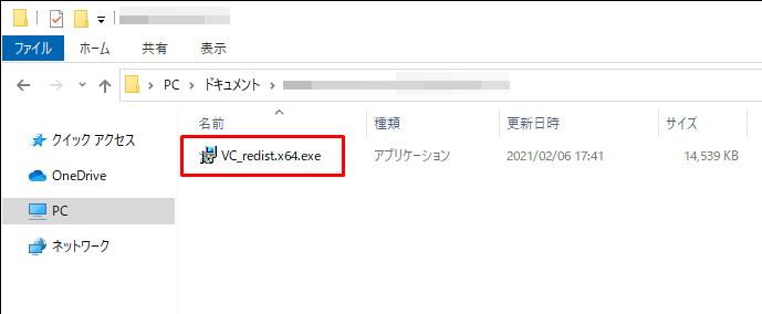 Windows VCRUNTIME140_1.dll エラー メッセージ