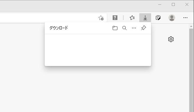 Microsoft Edge 画面上 ダウンロード 履歴 一括 削除