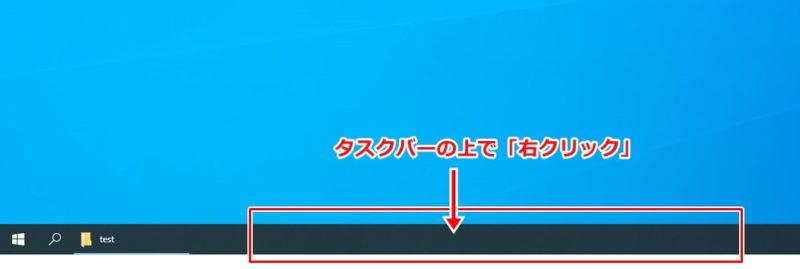 Windows デスクトップ 画面 下 タスクバー 高さ 列 変更
