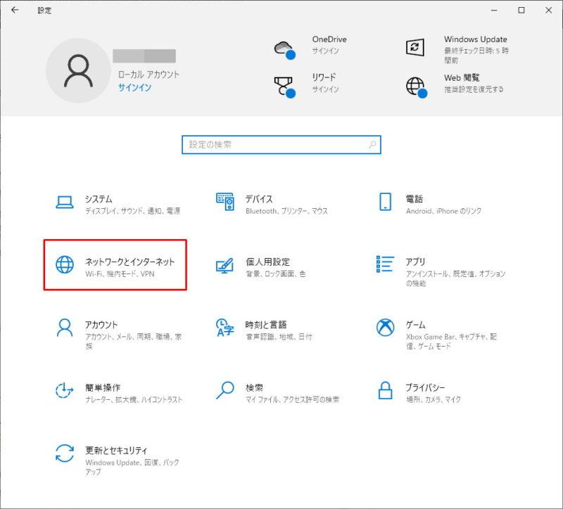 Windows10 名前を付けて保存 ファイル名 1文字目 入力候補 表示
