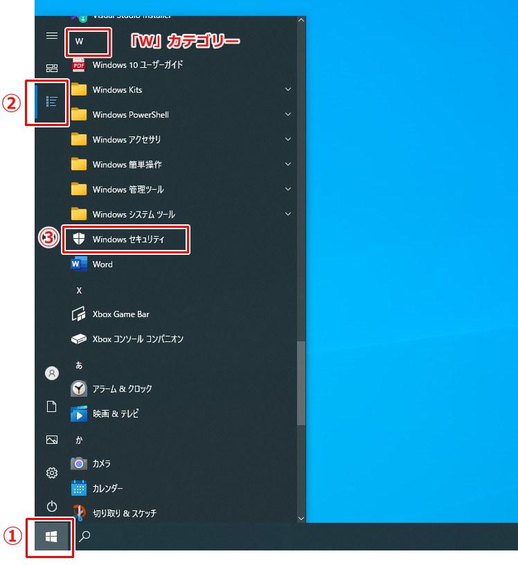 パソコン Windowsセキュリティ TPM バージョン 確認