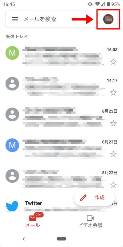 アンドロイド スマホ Gmail Googleアカウント 複数 切り替え